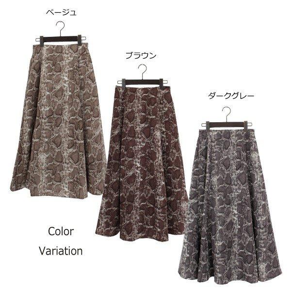 ポプリンパイソン柄マーメイドスカート