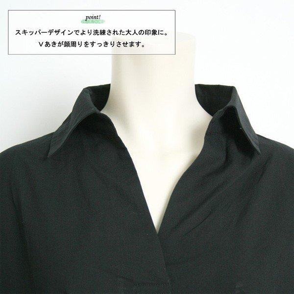 サイド開きワイド袖スキッパーチュニックシャツ
