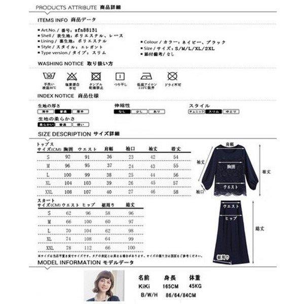 【送料無料】レース切り替えパンツドレス