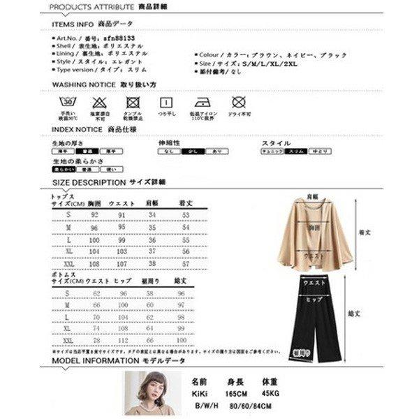 【送料無料】ケープ風パンツドレス