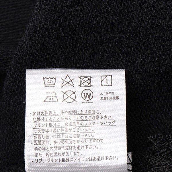 ミニ裏毛フェイクレイヤードTシャツ