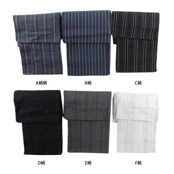 【送料無料】シジラ織り浴衣5点セット