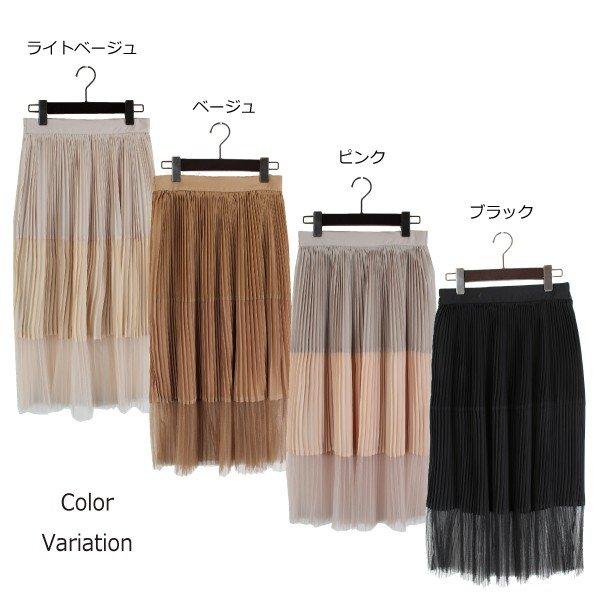 異素材切り替えプリーツスカート