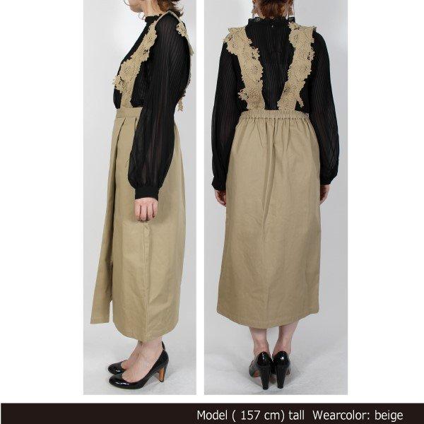 綿ツイルモチーフレースサスペンダー付きタップスカート