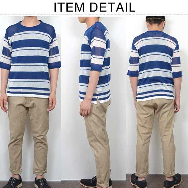 タンクトップ付きあま編みボーダーニットTシャツ
