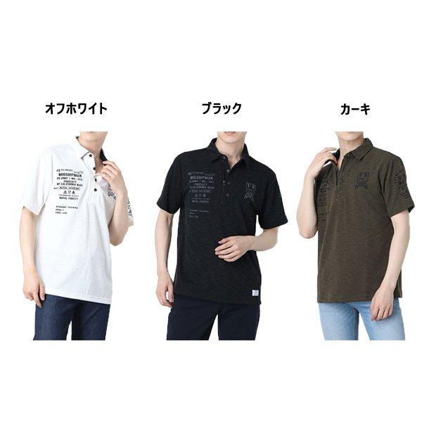 スラブカノコミリタリーポロシャツ