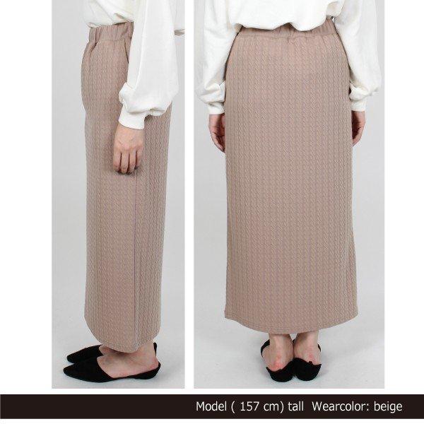 ケーブル柄ふくれジャガードスカート