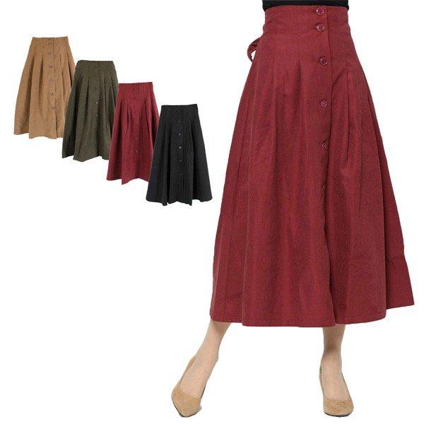 バックリボン釦スカート