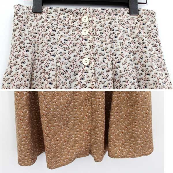 ポプリン花柄フレアスカート