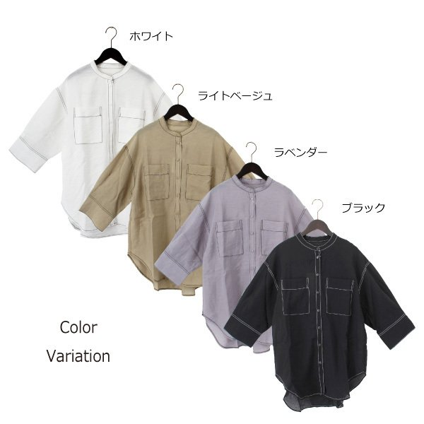 ガーゼファイユ配色ステッチ七分袖シャツ