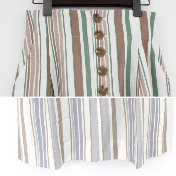 梨地マルチストライププリントタイトスカート