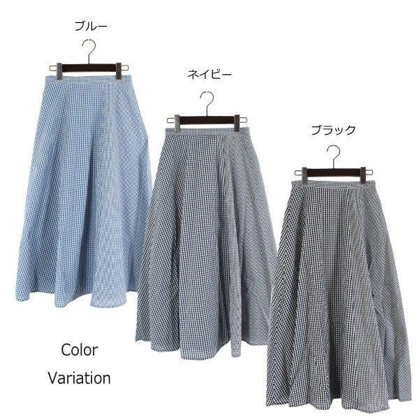 先染めギンガムチェック切替スカート
