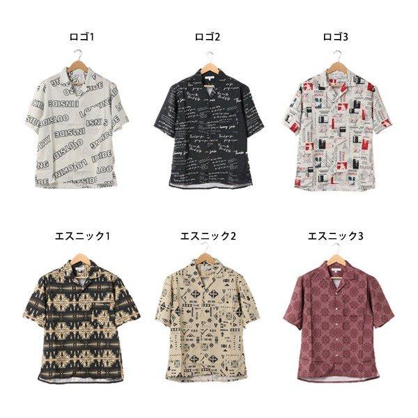 総柄プリントオープンシャツ