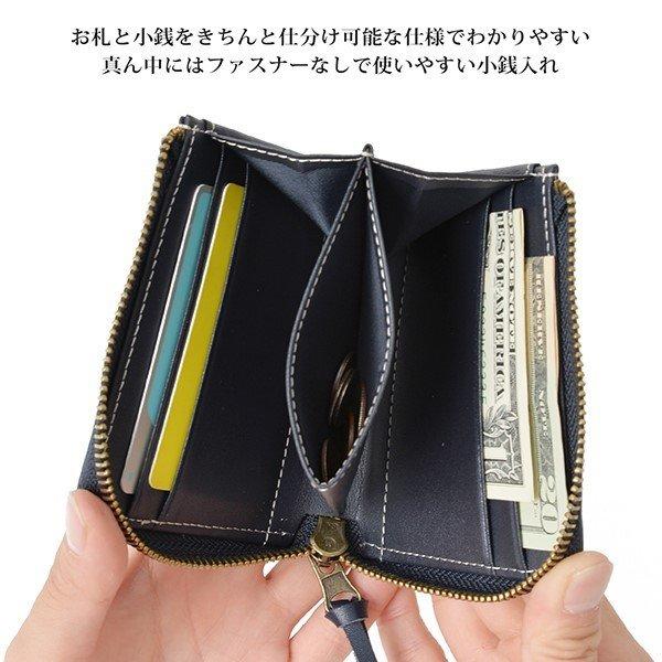 本革Lジップミニ財布