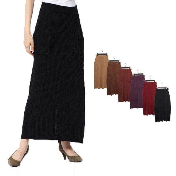 ワッフルタイトスカート