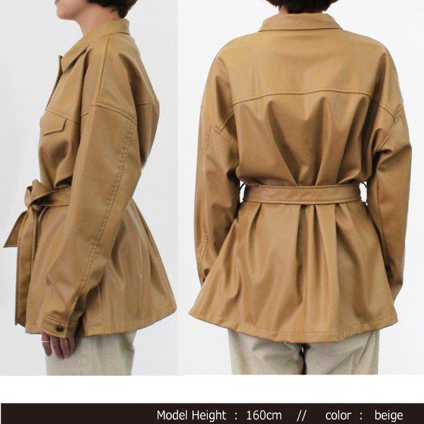 合皮シャツジャケット