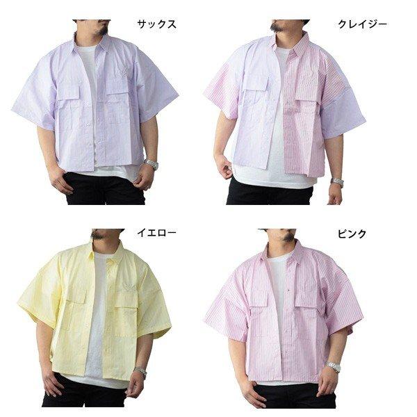 多色ストライプワイドボックス半袖シャツ