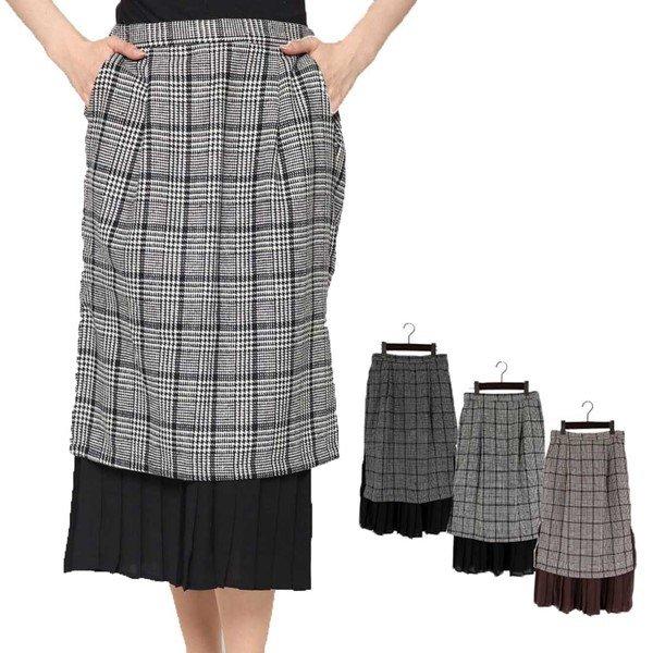 グレンチェック×レイヤードプリーツタイトスカート