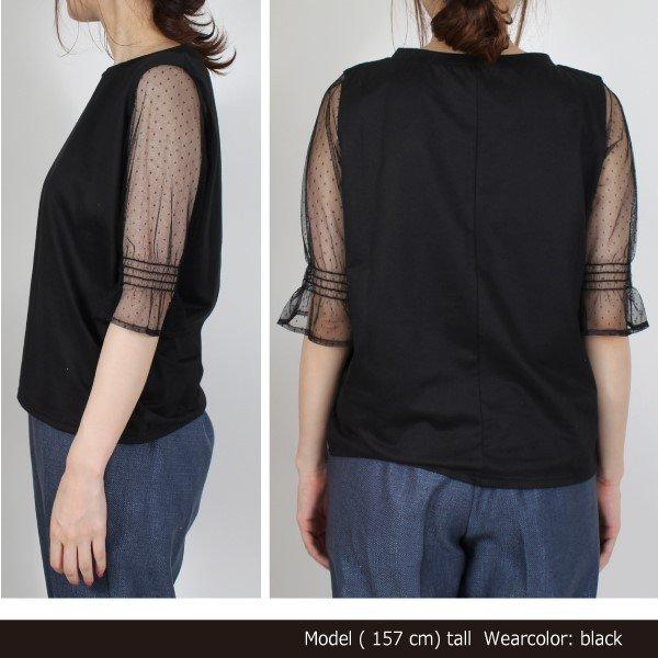 ドットチュール切り替えTシャツ