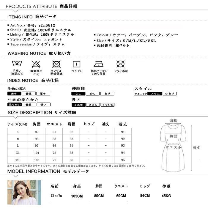 【送料無料】バイカラーシフォンパーティードレス