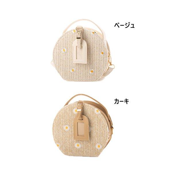 花柄刺繍ストロー素材ショルダーバッグ