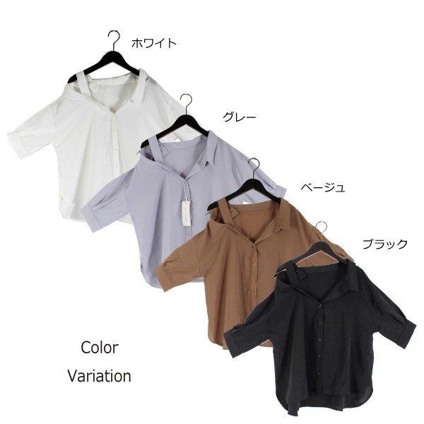 ヴィンテージサテンアシンメトリーカラーシャツ