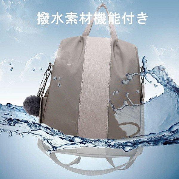超軽量撥水機能付きバッグ