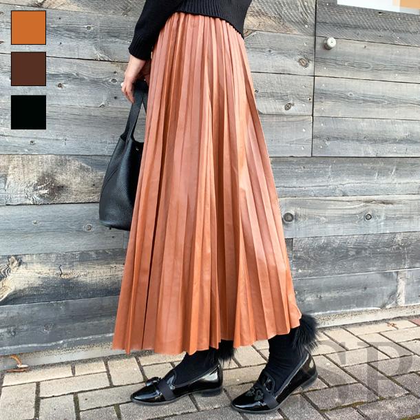【即納可】エコレザープリーツロングスカート