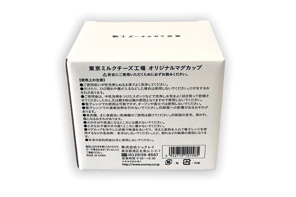 東京ミルクチーズ工場オリジナルマグカップ