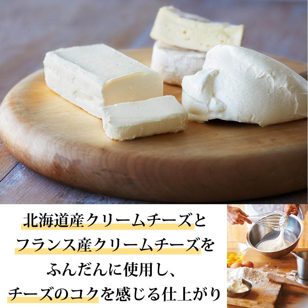 ミルクチーズケーキ(冷凍発泡タイプ)