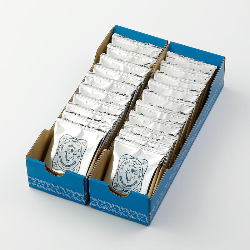 ソルト&カマンベールクッキー20枚入