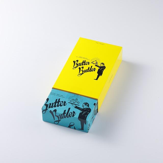 バターフィナンシェ8個入