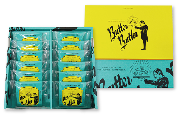 バターフィナンシェ12個入