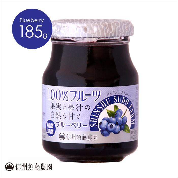 [100%フルーツ]ブルーベリー185g