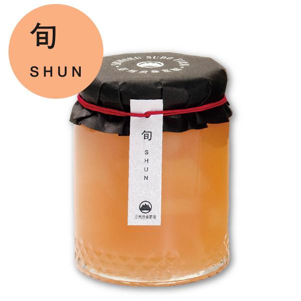 [信州産紅玉ジャム]摘みたて旬のジャム【旬 SHUN】