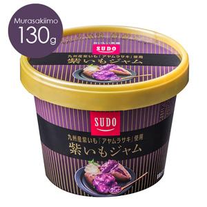 スドージャム ちょっと贅沢 毎朝カップ 紫いもジャム130g