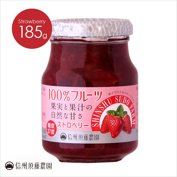 [100%フルーツ]ストロベリー185g