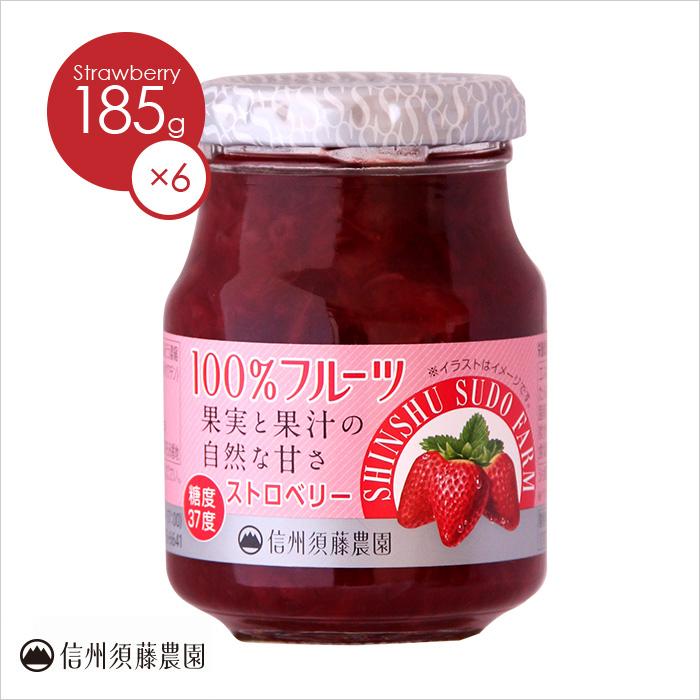 [ケース販売][100%フルーツ]ストロベリー185g 1ケース6個入り《送料無料》