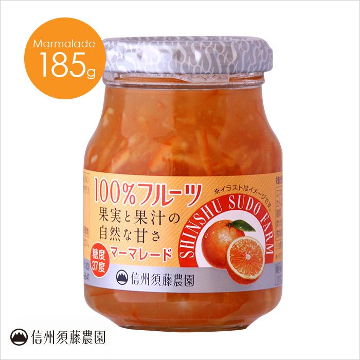 [100%フルーツ]マーマレード185g