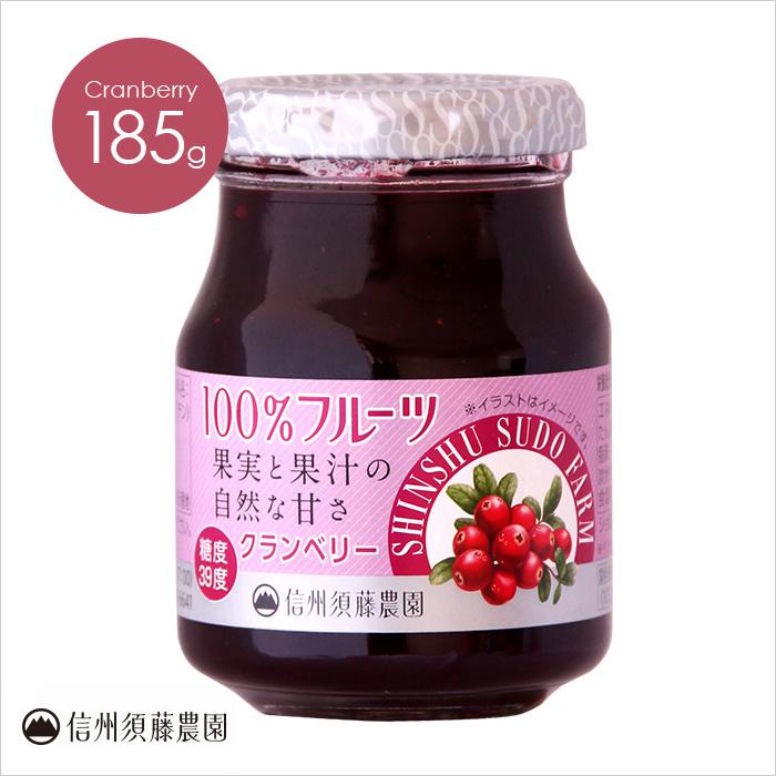 [100%フルーツ]クランベリー185g