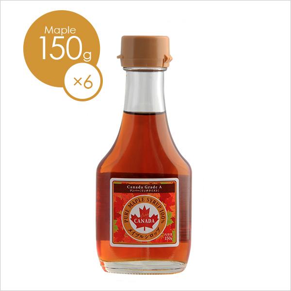 [アウトレット][ケース販売]スドージャム カナダ産 No.1 ミディアム 純粋メイプルシロップ小瓶1ケース6本入り《送料無料》賞味期限にバラツキがあります