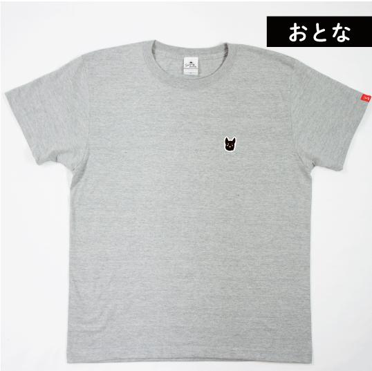 famdogフレンチブルドッグ/親子Tシャツ/おとな(全6色)