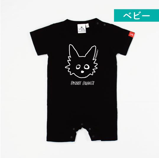 famdogチワワ/ベビーロンパース(全3色)