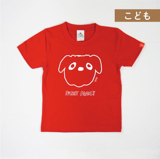 famdogパグ/famTシャツ/こども(全5色)