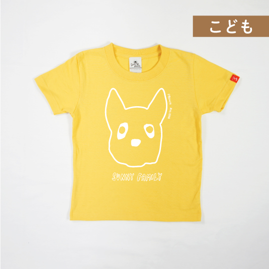 famdogフレンチブルドッグ/famTシャツ/こども(全5色)