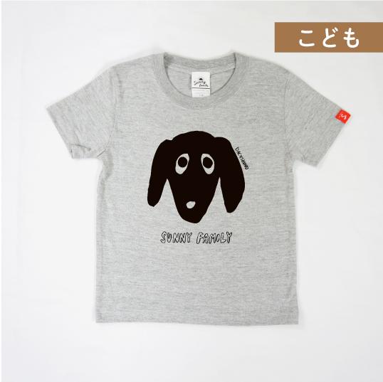 famdogミニチュアダックスフンド/famTシャツ/こども(全5色)