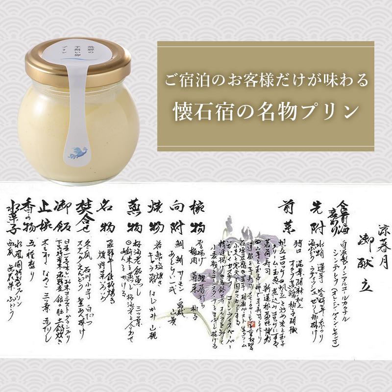 飛騨の平飼いたまごプリン(5個入り)