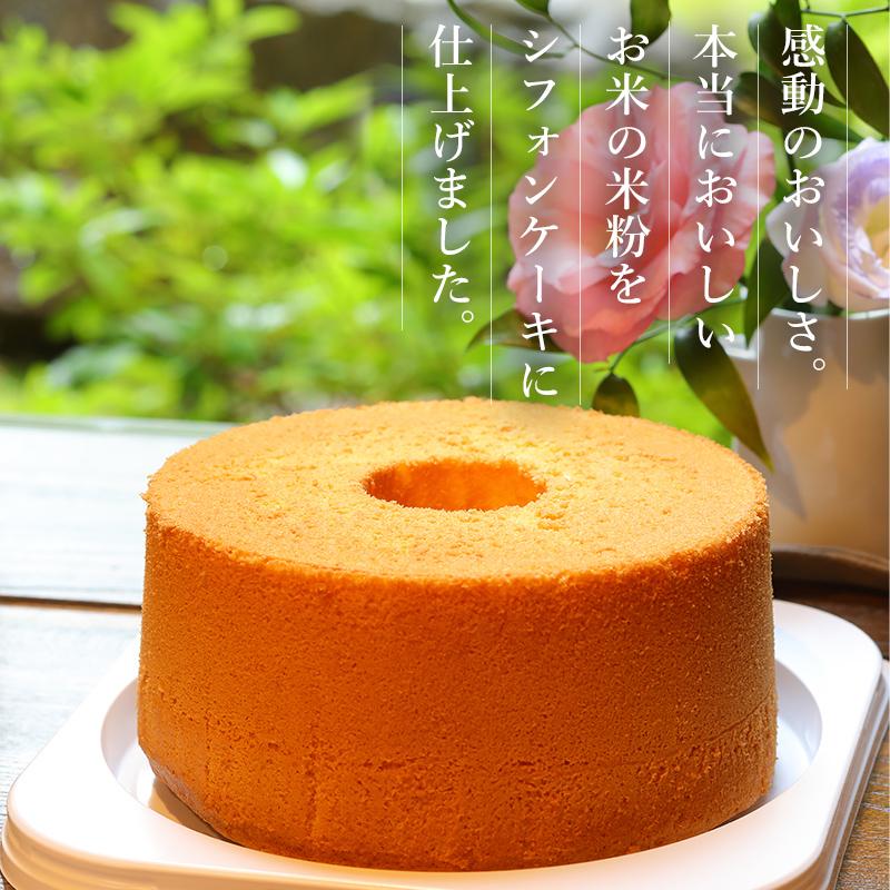 銀の朏(みかづき)ふわふわシフォンケーキ