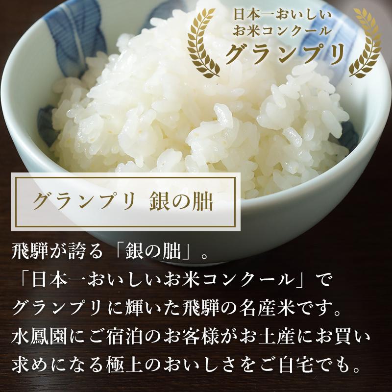 銀の朏(みかづき)1kg