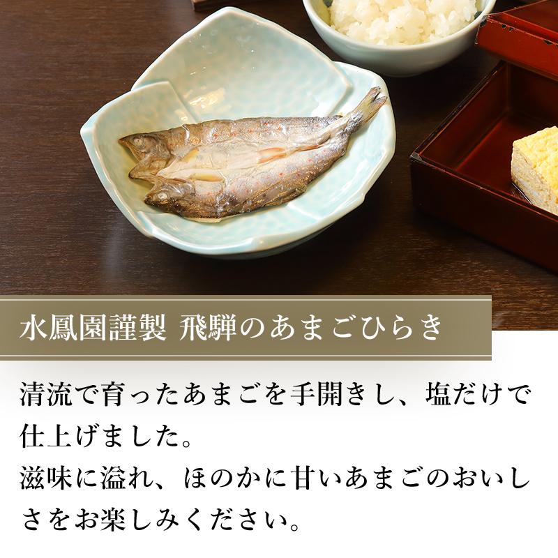 朝食セット(初回限定・送料無料)